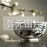 2kcn中华汤网